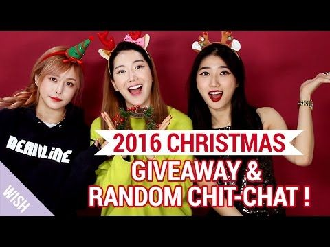 2016 Giveaway! Christmas Presents for Our Subscribers - YouTube