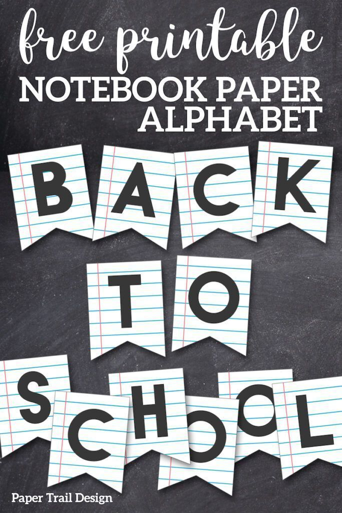 Printable Back to School Banner {Notebook Paper} Paper
