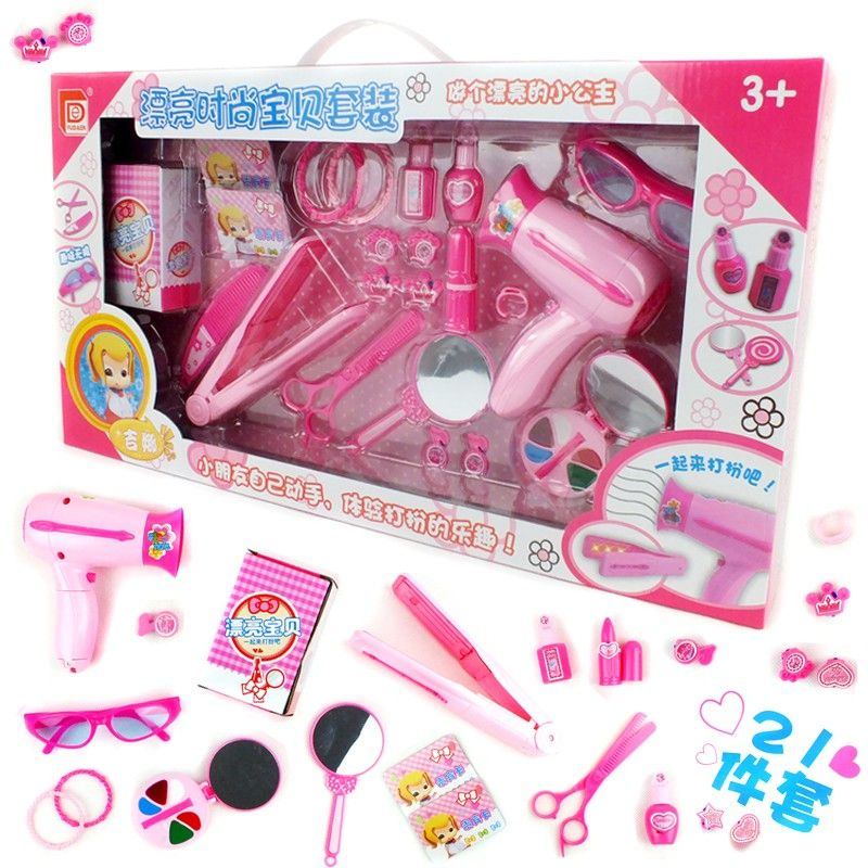 Find More Information about Princess make up box child cosmetics ...