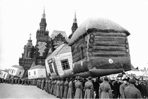 The parade of inflatable houses on Red Square, 1931. Photo by Georg Zelma. - Google Search