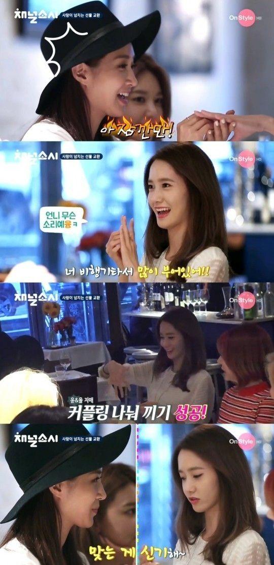 少女時代 ユナ、カップルリングのプレゼントに感激「ぴったり!不思議」…ユリからの感動のサプライズ - ENTERTAINMENT - 韓流・韓国芸能ニュースはKstyle