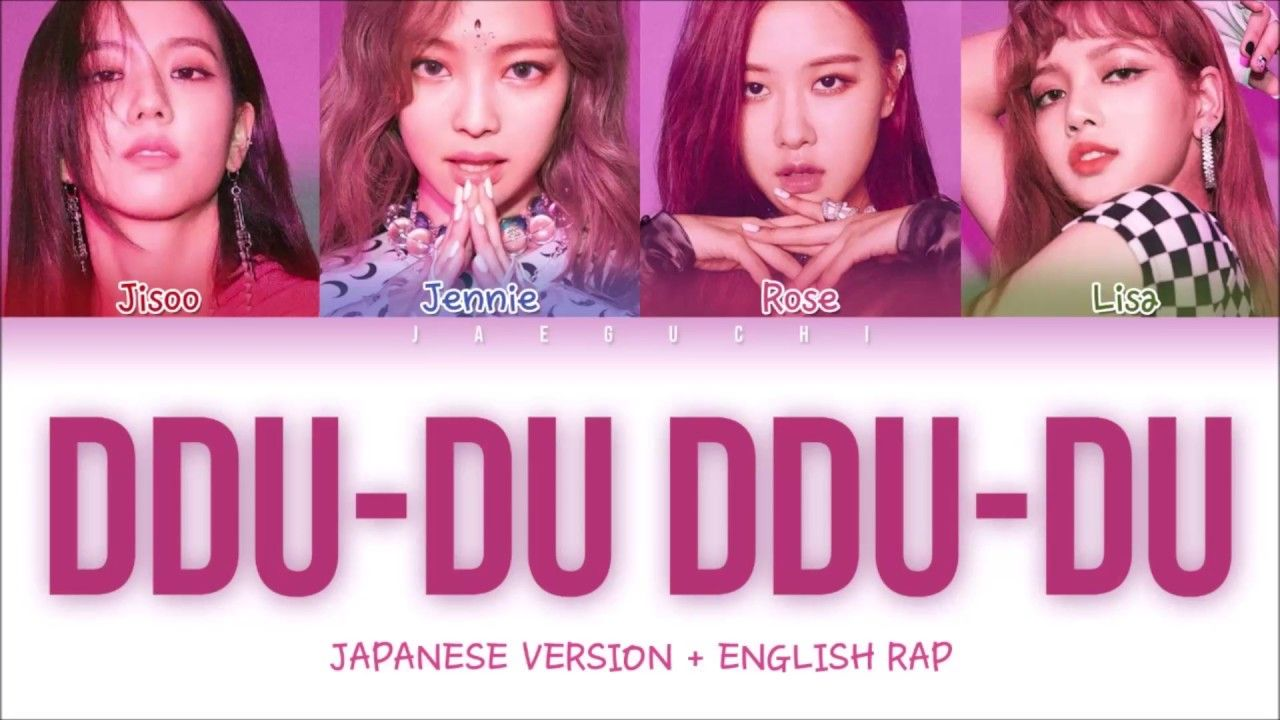 Blackpink Ddu Du Ddu Du Japanese Ver 日本語 歌詞 Color Coded Lyrics Eng Rom Kan Youtube English Rap Color Coded Lyrics Rap