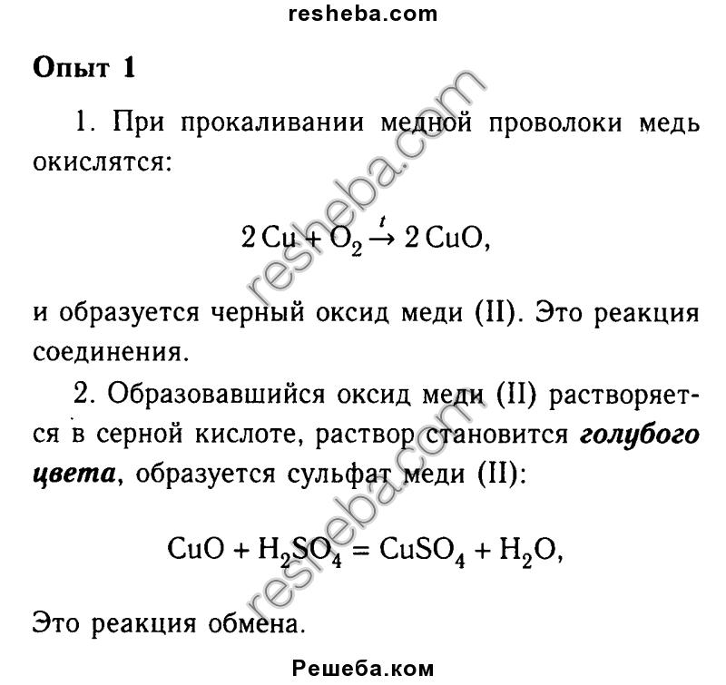 Новая история а.я.юдовская п.а.баранов л.м.ванюшкина 8 класс