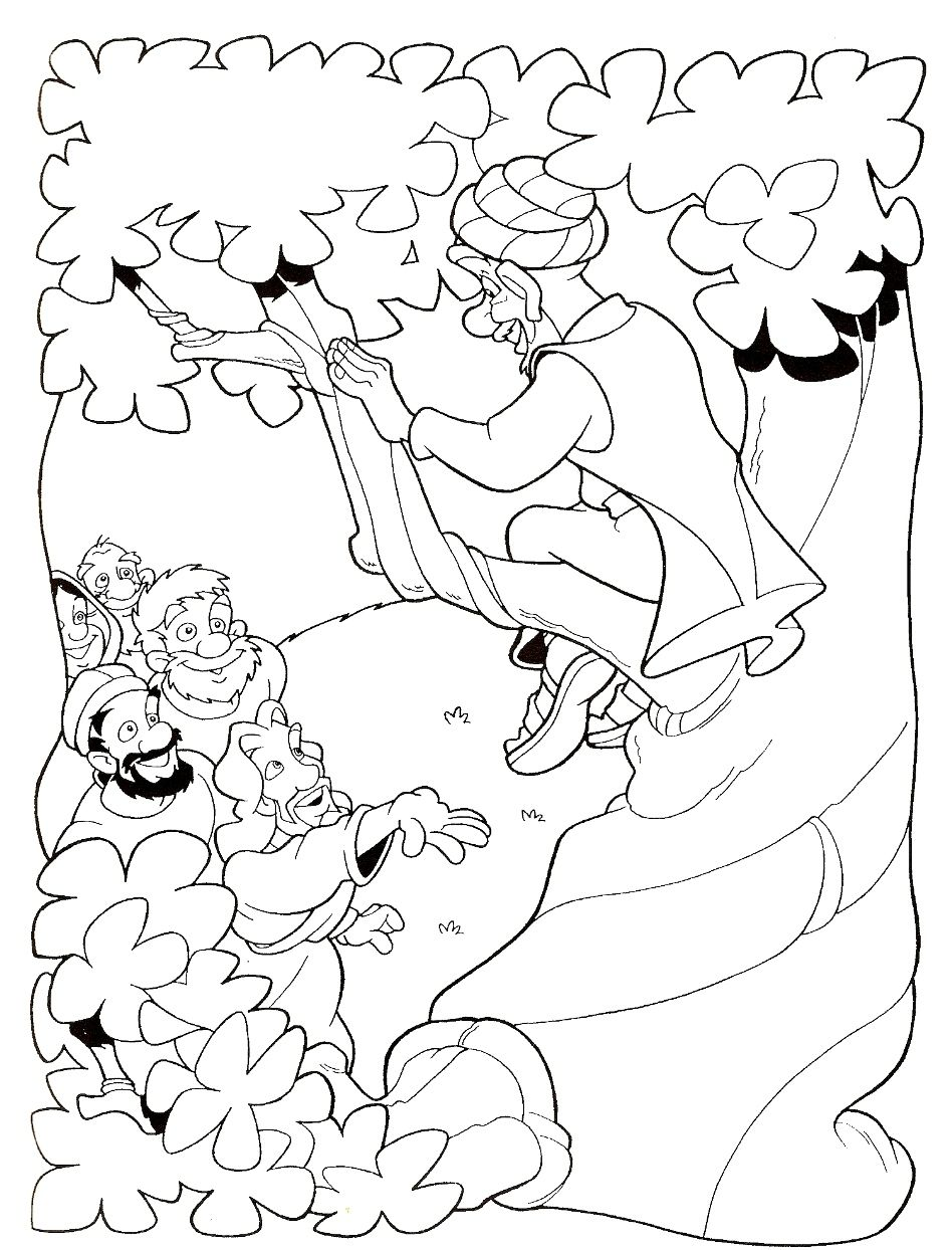Sunday School Coloring Pages Bible Coloring Pages Animated Bible [ 1244 x 948 Pixel ]