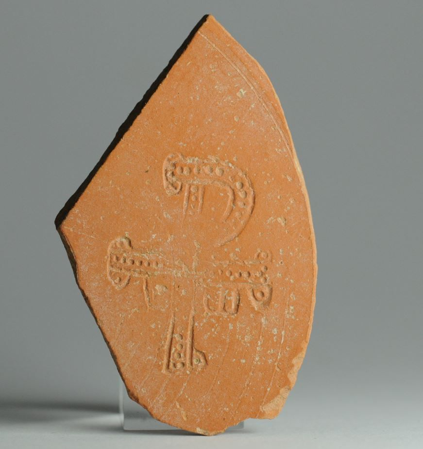 African red slip ware sherd Chi Rho 50