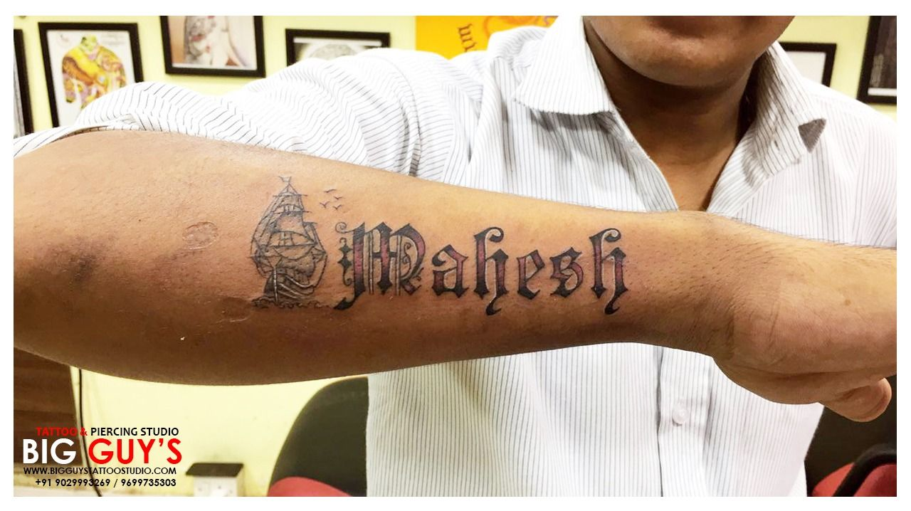 Mahesh Name Tattoo Done At Big Guys Tattoo Studio In Mumbai Cst Tattoos For Guys Name Tattoo Ship Tattoo