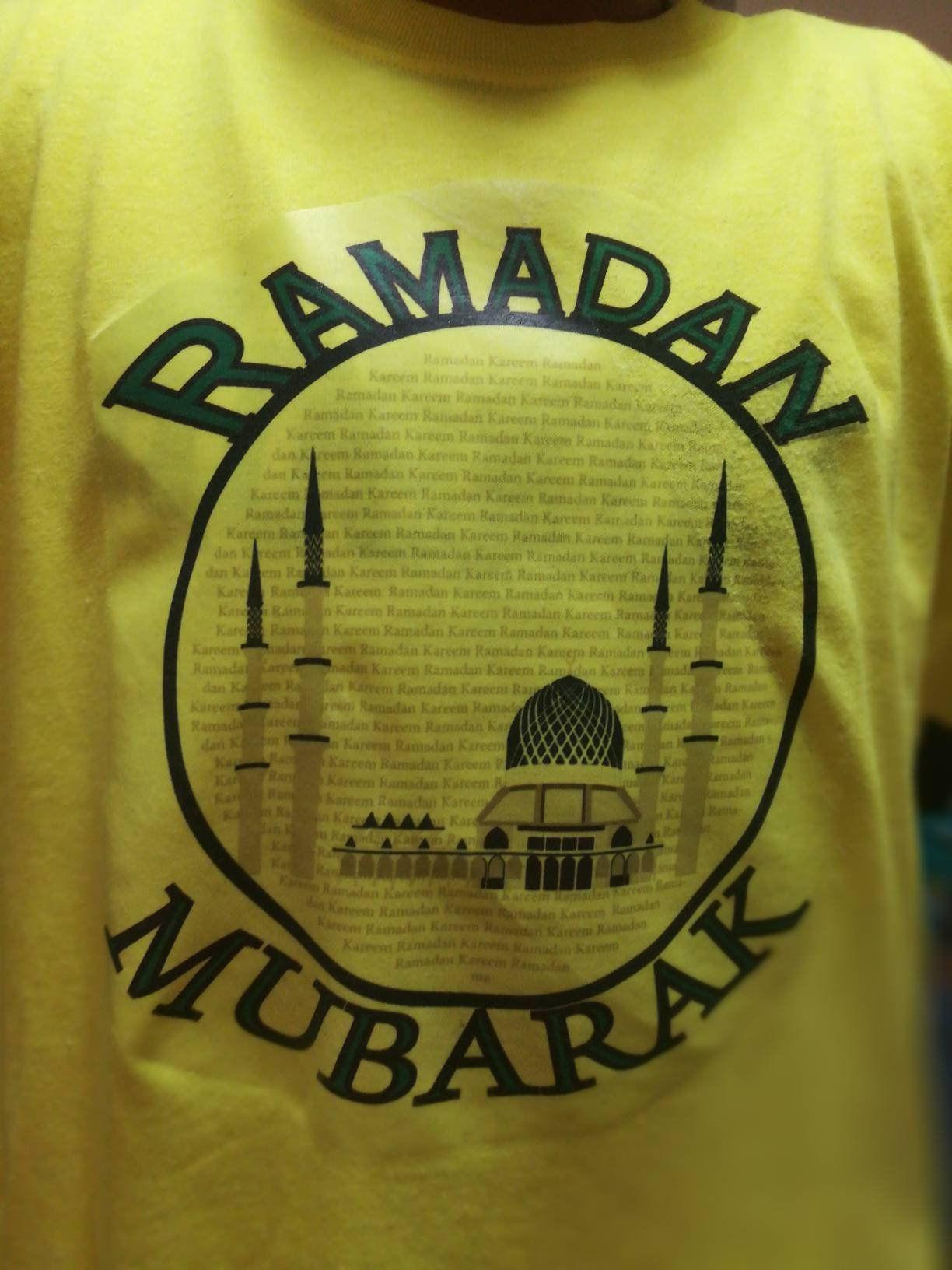 fc1d499f Islamic Gift, Ramadan Celebration T-Shirt, Muslim T-Shirt, Ramadan T-Shirt,  Islamic Clothing