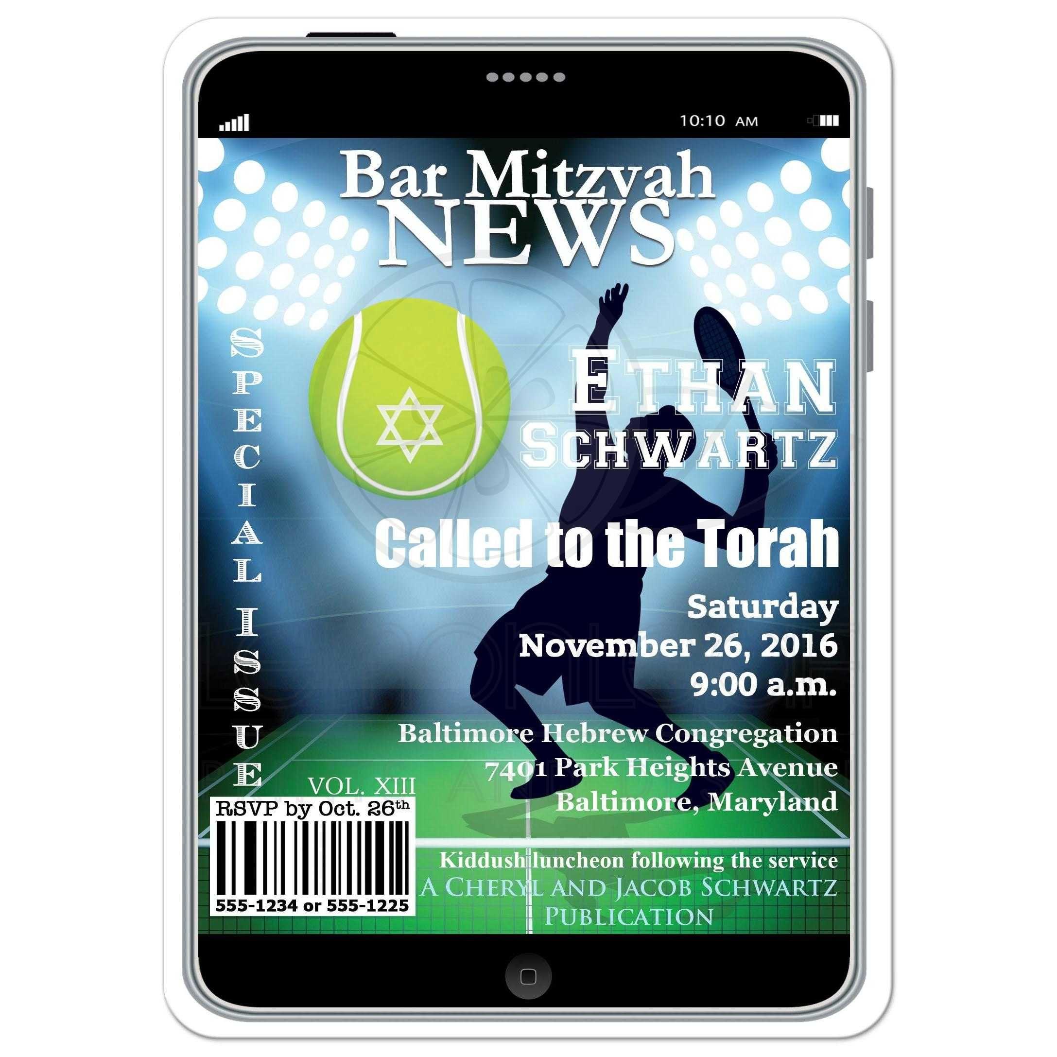 Bar Mitzvah Invitation – Cell Phone Birthday Invitations