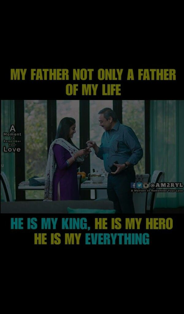 Proud To Be His Daughter Daughter Love Quotes Dad Quotes Funny Quotes