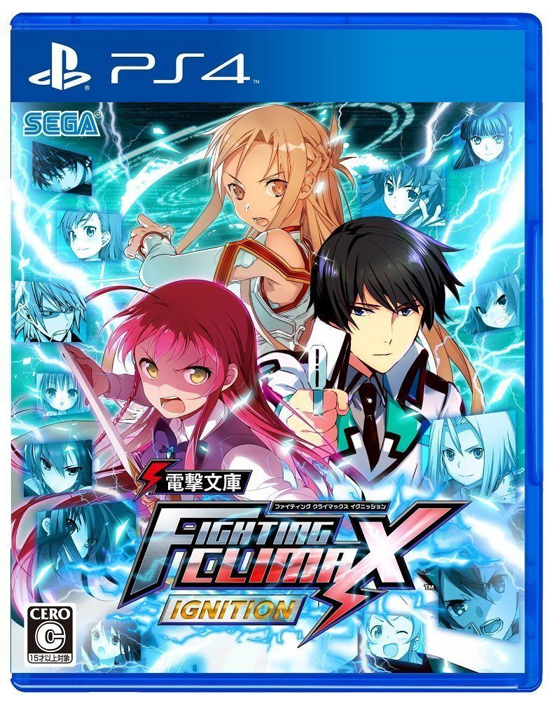 Details about Used PS4 Dengeki Bunko - Fighting Climax