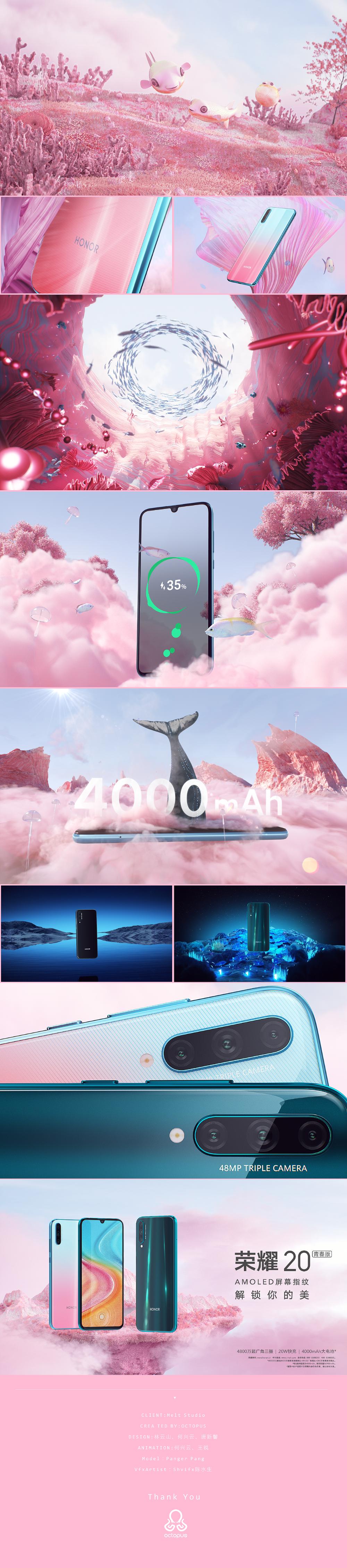 荣耀20|影视|Motion Graphic|OctopusVision - 原创作品