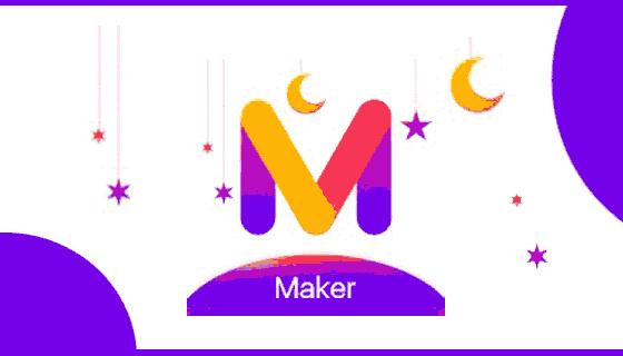 تحميل برنامج ماى ماستر Mv Master 2021 بدون علامه مائيه صانع الفيديو Tech Company Logos Company Logo Vimeo Logo