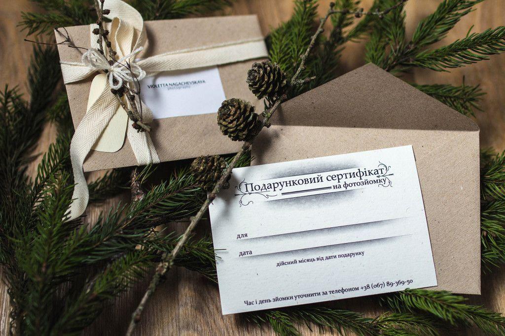 Photoshoot Gift Certificate Photoshoots Pinterest Gift