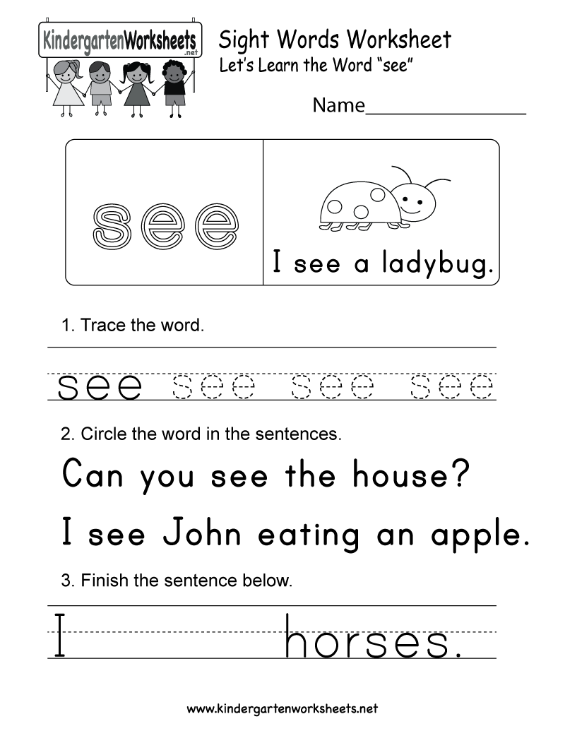 worksheet Free Printable Sight Word Worksheets this is a sight word worksheet for kindergarteners you can see free kindergarten english kids