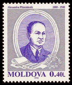 Chişinău, oraşul meu: Alexandru Plămădeală (1888-1940) - sculptor