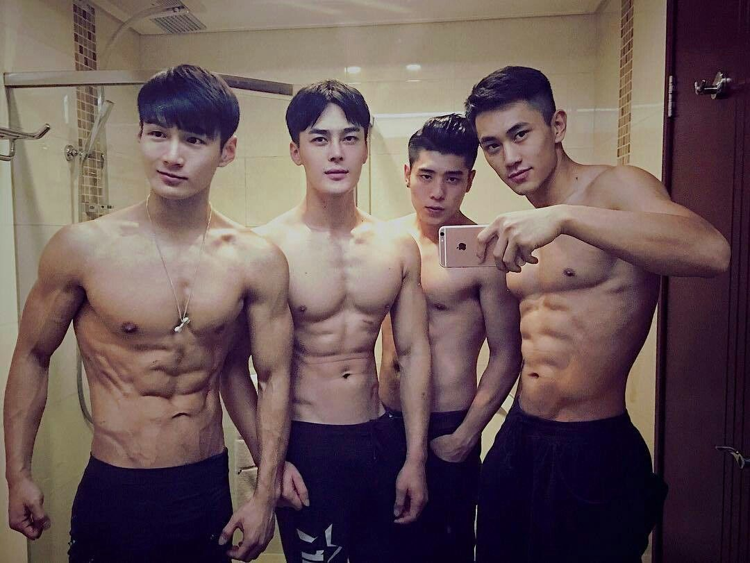 Asian Gay Picture Blogs
