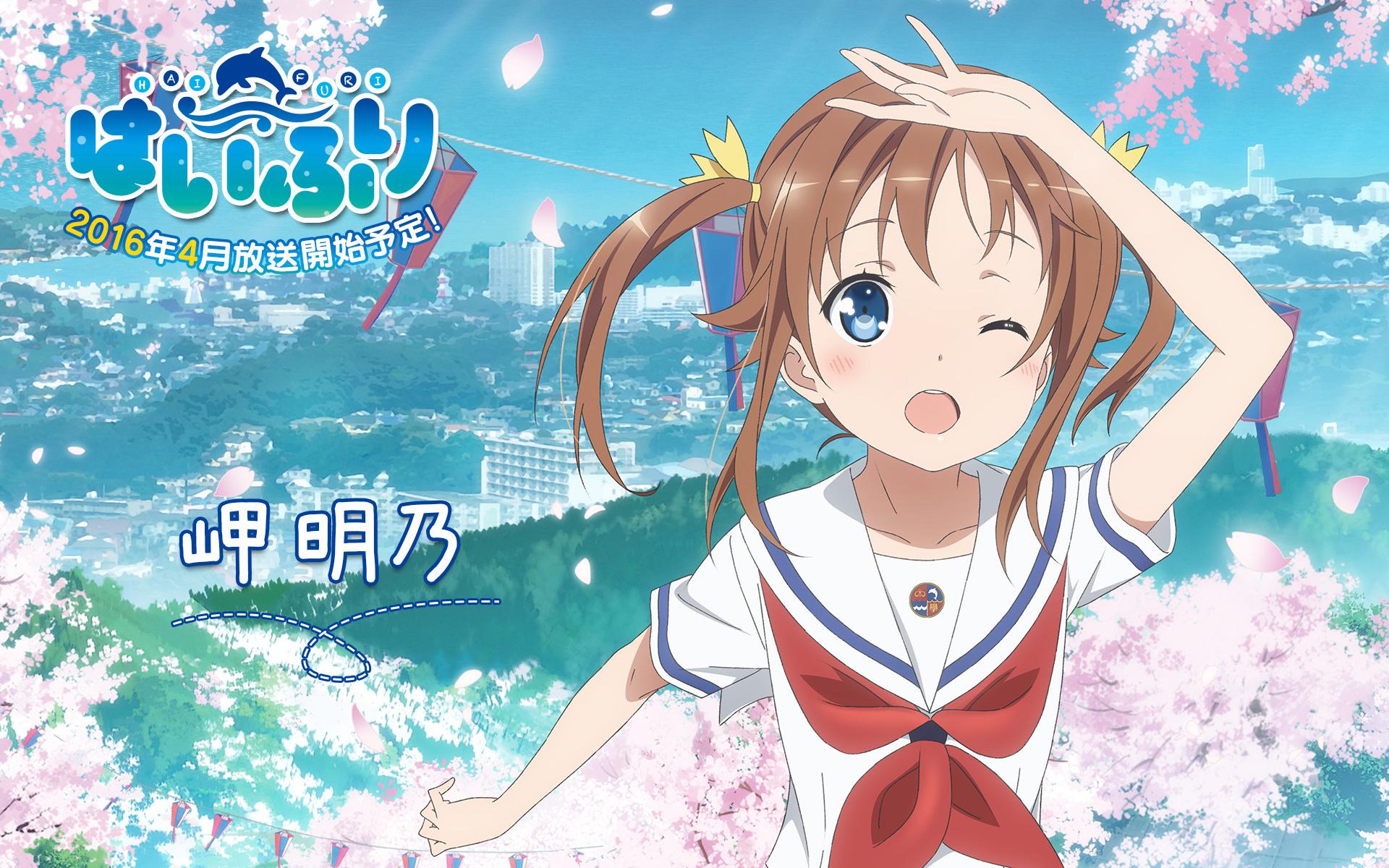 Anime High School Fleet Akeno Misaki Haifuri Wallpaper