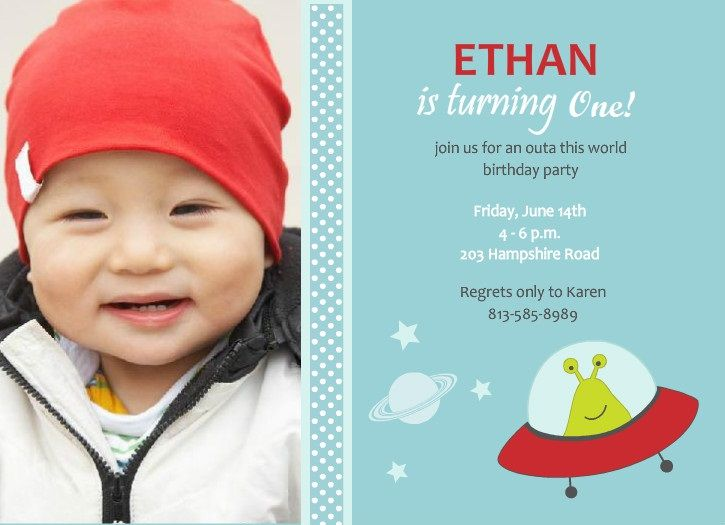 nice Basically Ask For A Gift Receipt First Birthday Invitations