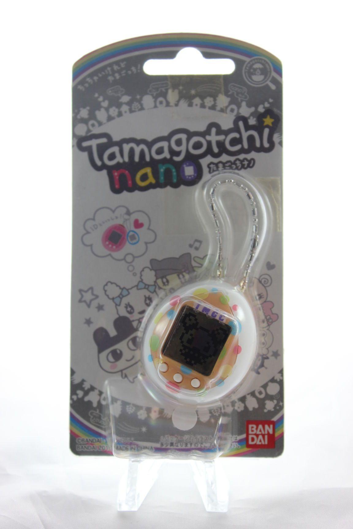 BoutiqueTamagotchis Le site d'achat du célébre jeu