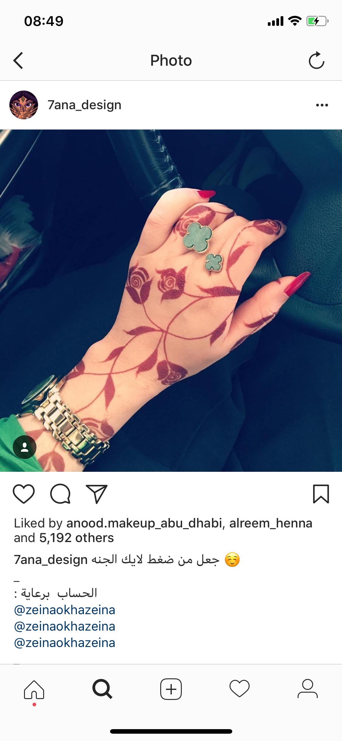 Pin By Jaishree Suryakumar On Henna And Jagua Unique Henna Henna Designs Easy Henna Art Designs
