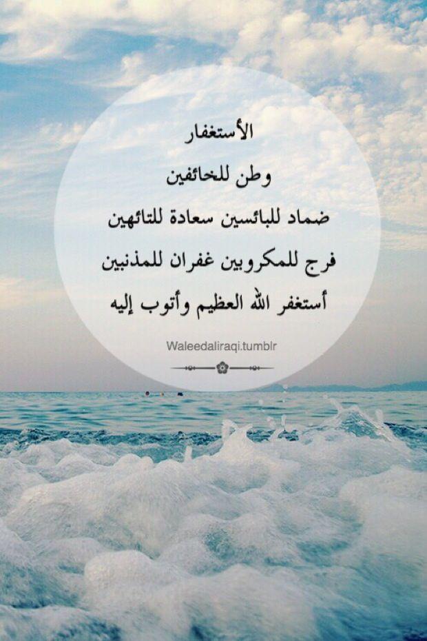 Path To Islam Prayers Islam Quran