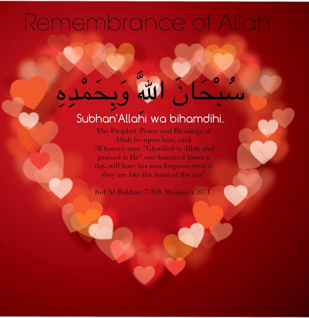 Recite Dhikr Daily Subhanallahi Wa Bihamdihi X100 Times Grief Support Islamic Kids Activities Islam For Kids [ 1024 x 996 Pixel ]