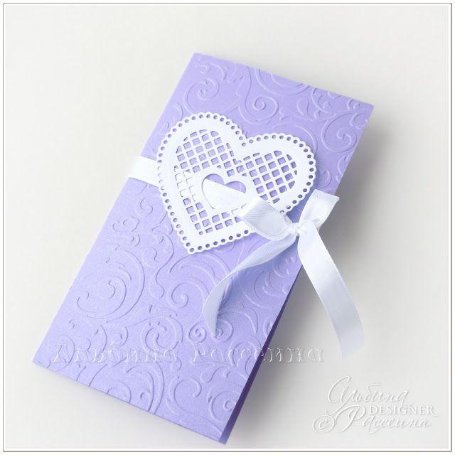 Буквоед открытки на свадьбу конверт, красивые