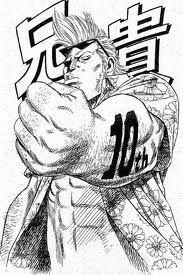 อาช พท ช นอยากทำในอนาคต น กวาดการ ต น One Piece Piece