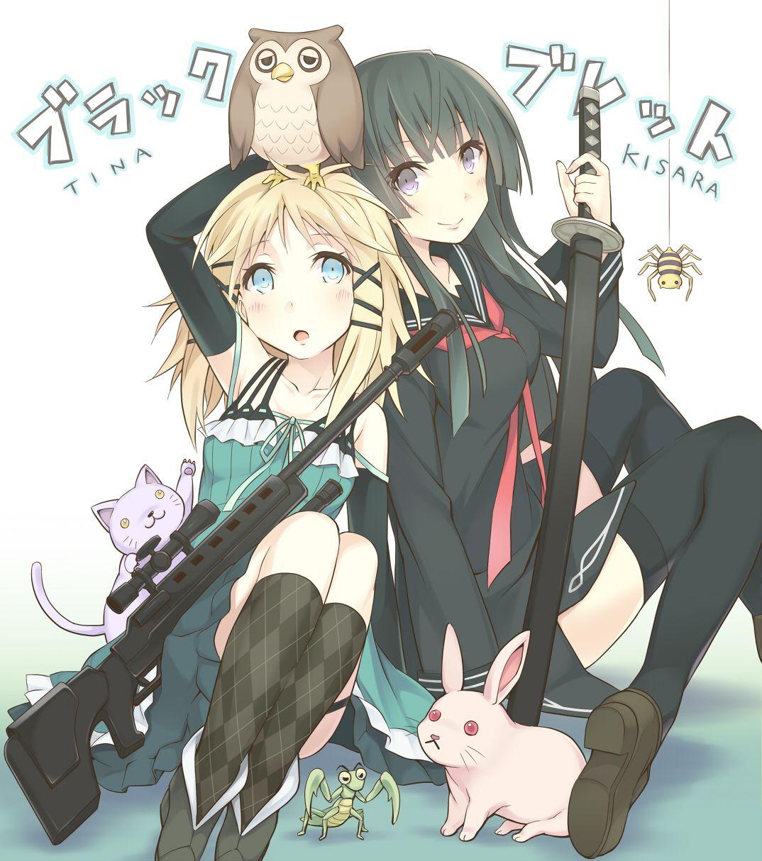 Tina Kisara Black Bullet Anime イラスト 絵 アニメ