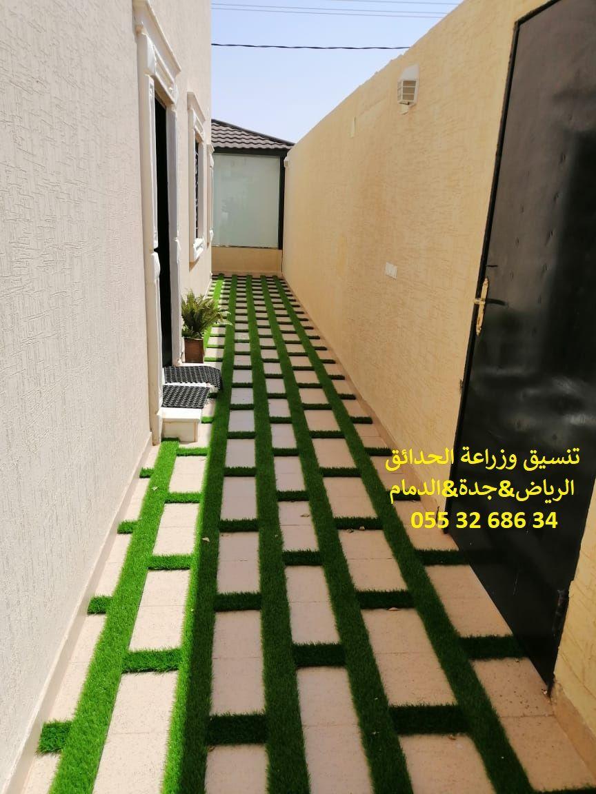 تصميم حدائق ومزارع تصميم حدائق ومنتزهات تصميم حدائق ومنتزهات الرياض تصميم حدائق ونافورات تصميم ح Farm House Living Room Apartment Entrance Garden Ideas To Make