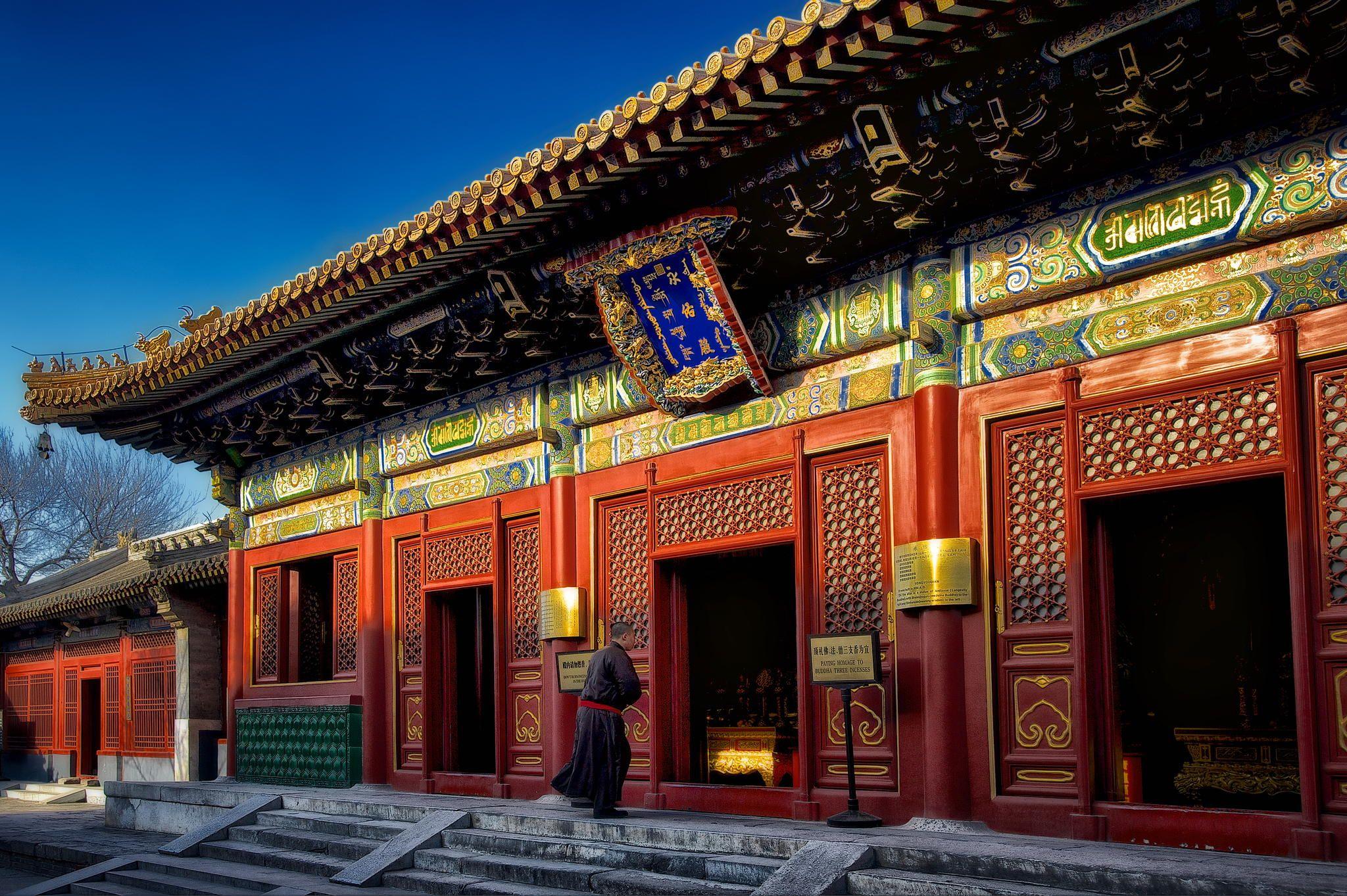 Картинки по запросу lama temple beijing site:pinterest.com
