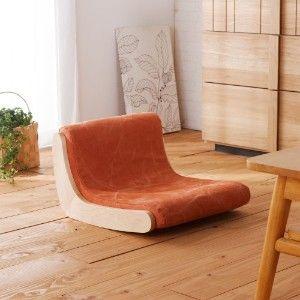 座椅子|通販のベルメゾンネット