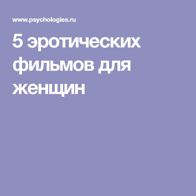 Яндекс Фильмы Смотреть С Эротикой