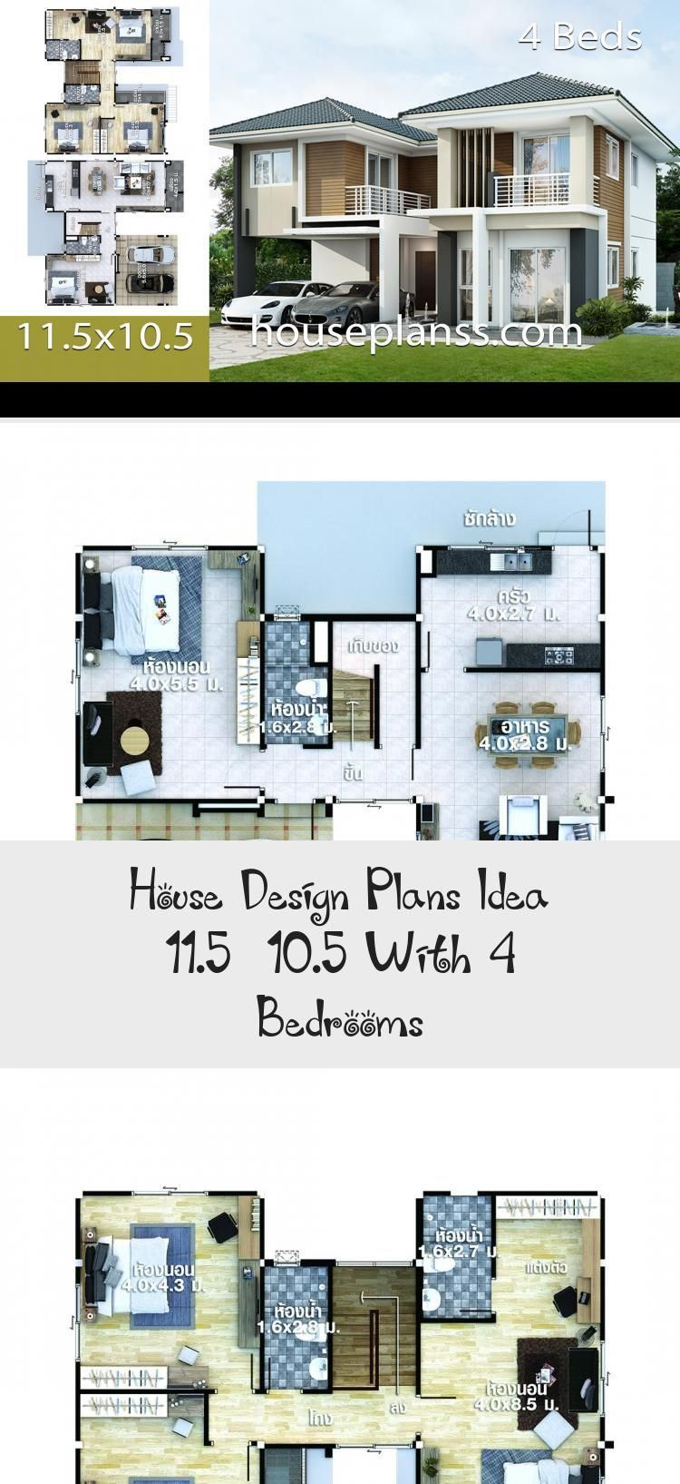 House Design Plans Idea 11 5x10 5 With 4 Bedrooms Home Ideassearch Floorplans4bedroomcolonial Floorplan In 2020 Home Design Plans House Design Floor Plan 4 Bedroom