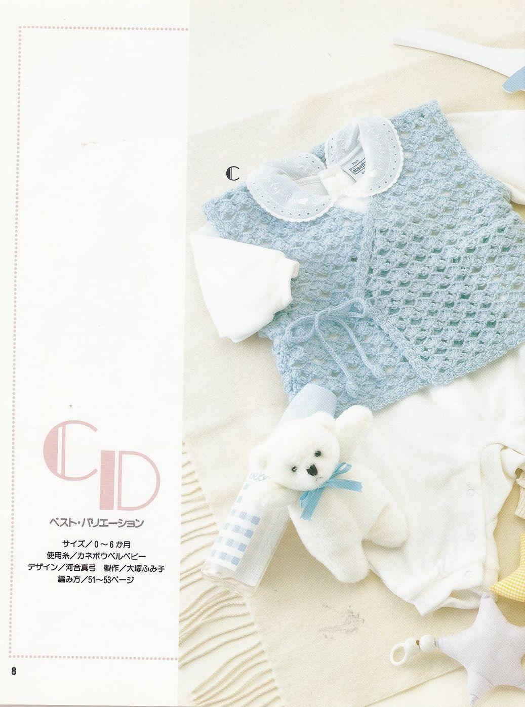 Chaleco Cruzado Bebe Azul Patron | Baby | Pinterest