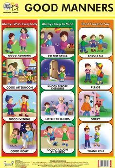 006 Good Manners Chart education Teaching manners, Manners