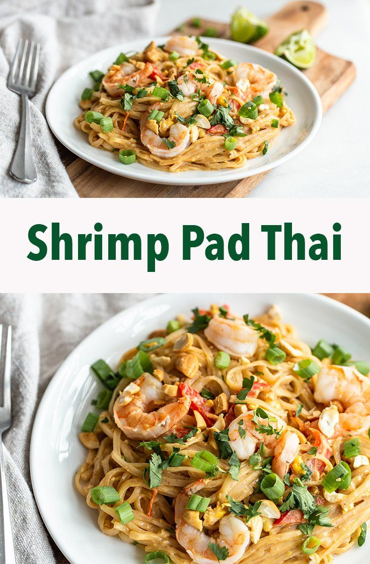 shrimp pad thai  recipe in 2020  shrimp pad thai pad