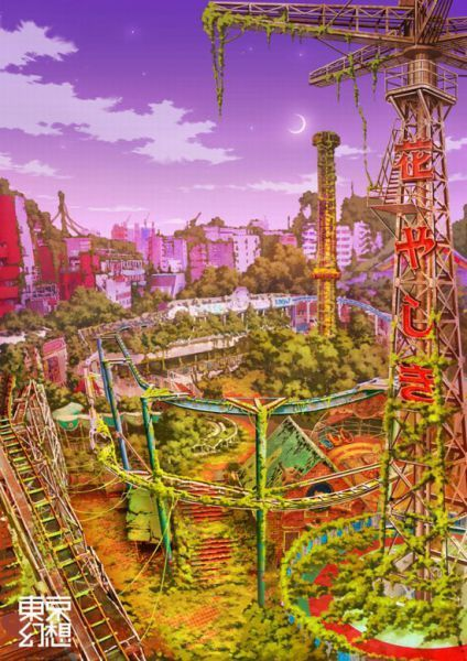 Tokyo In Post Apocalyptic Period 34 Pics Anime Scenery Post Apocalyptic Art Post Apocalyptic City