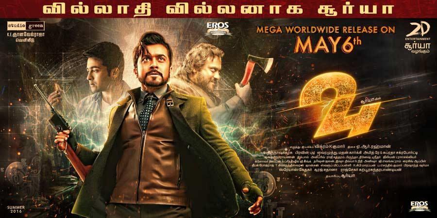 24 surya tamil movie