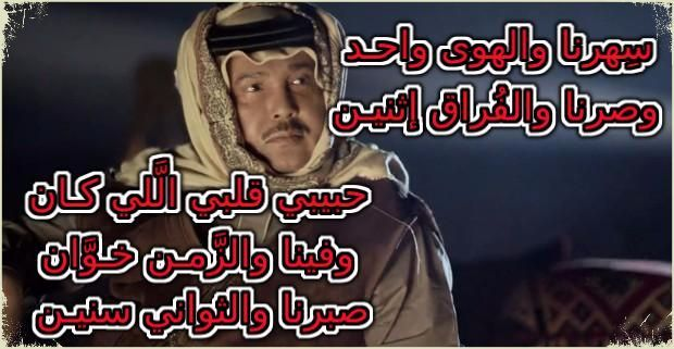 موعد الاحباب محمد عبده