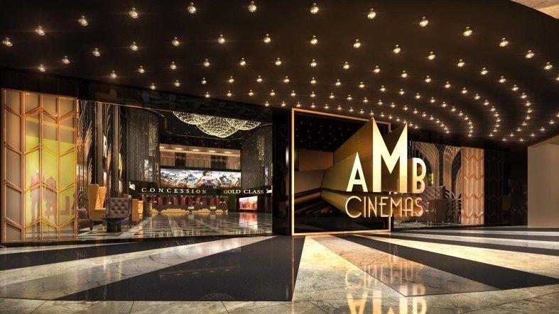 Amb Cinemas Hyderabad India