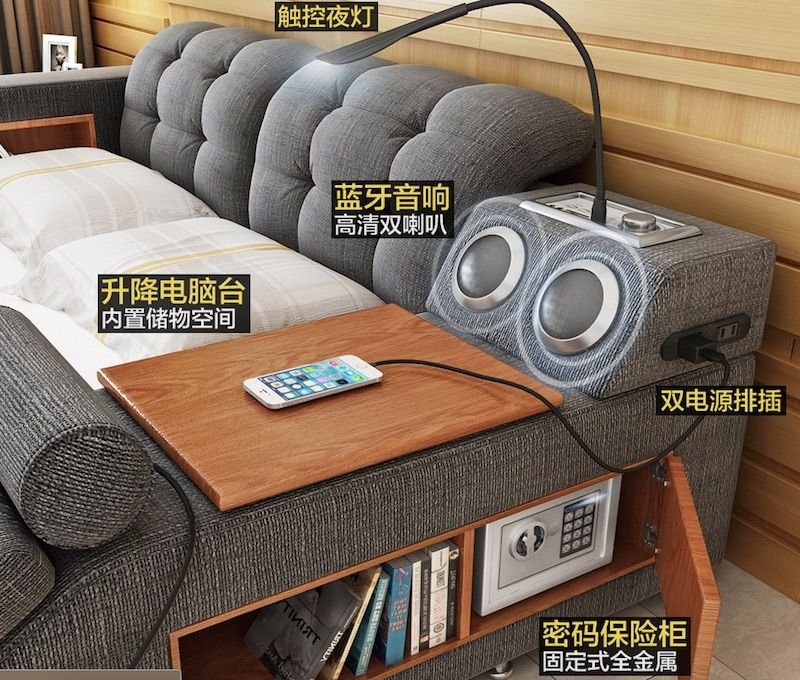 Tatami Massage Bed The Ultimate All In One Sleeping And Relaxation Solution Tatami Bed Smart Bed Modern Bed