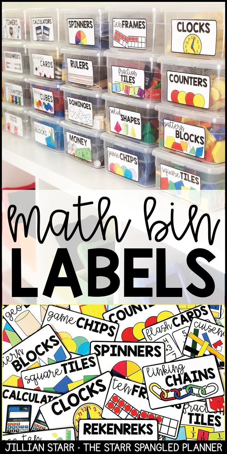 Preschool Manipulative Labels