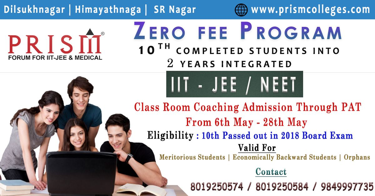 2 Years Integrated Iit Jee Neet Class Room Coaching Admission Through Patfrom 6th May 28th May 1422 Students Selected Into Coaching Student Success Rate