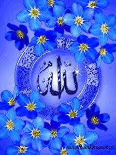 The Most Beautiful Name Of Allah The God Allah Wallpaper Islamic Wallpaper Islamic Calligraphy Painting