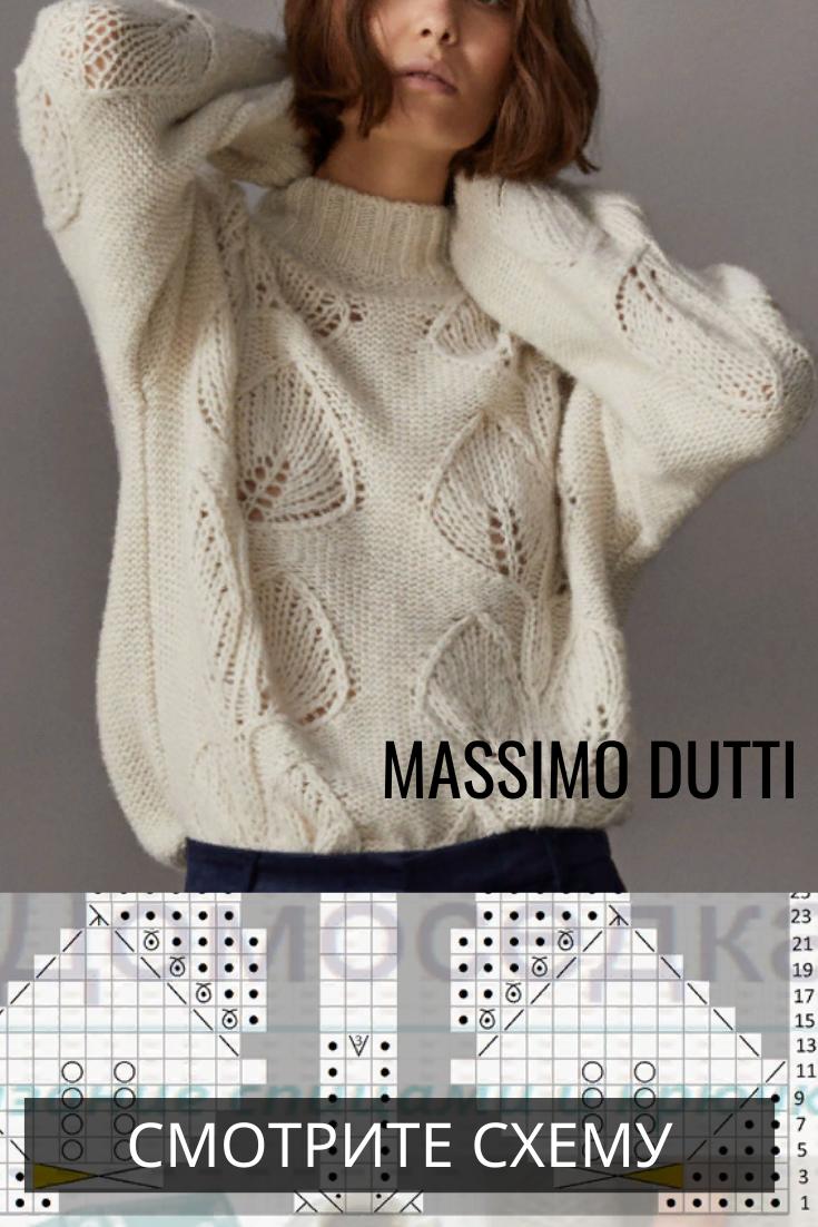 вязание молодежных свитеров спицами схемы