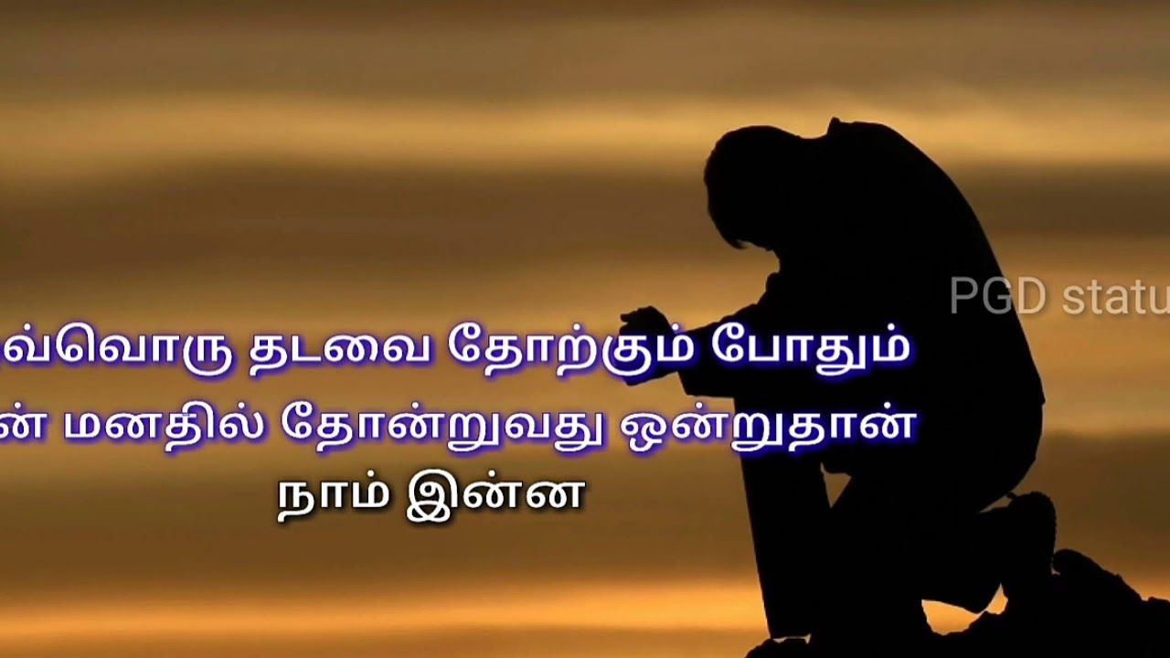 Beautiful Whatsapp Status Quotes On Life In Tamil Soaknowledge