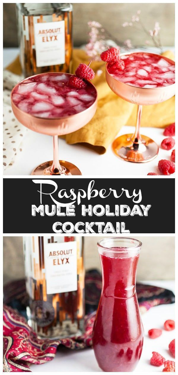 Raspberry Mule Holiday Cocktail Recipe Christmas Recipes