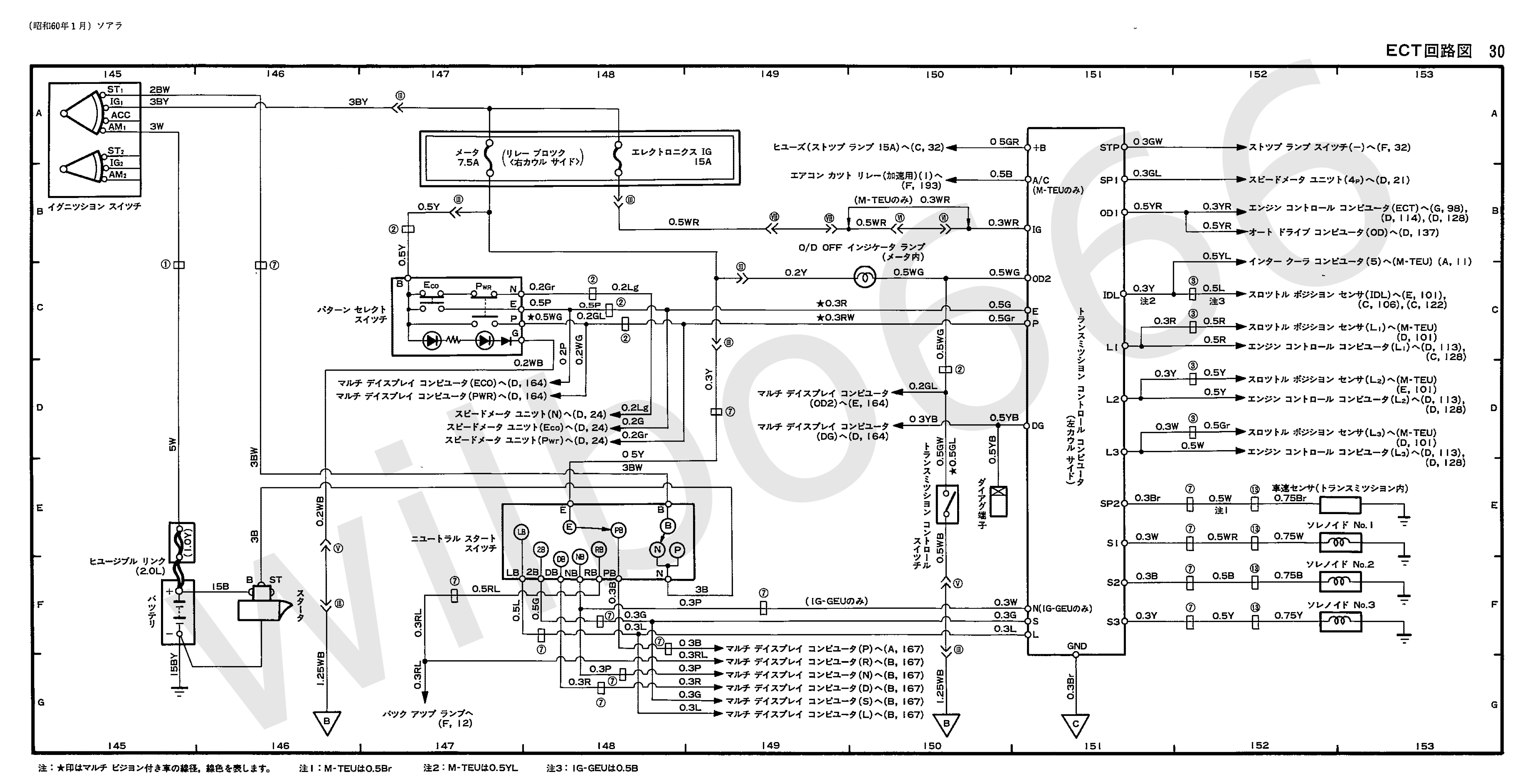 Toyota Soarer Wiring Diagram 3 In 2020 Toyota Map Sensor Electrical Wiring Diagram
