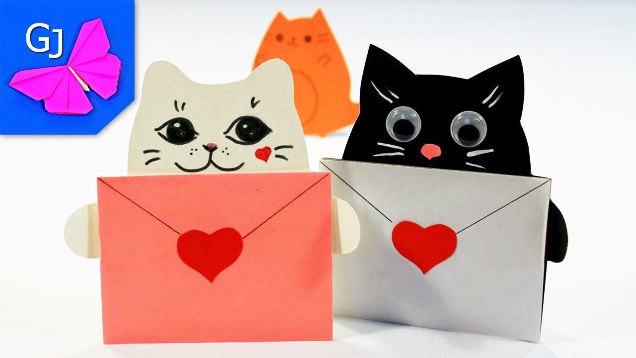 Днем рождения, сделать открытку с кошками